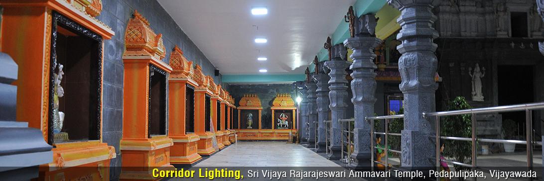 Effe Lights at Sri Vijaya Rajarajeswari Ammavari Temple