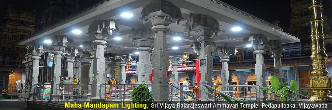 Maha-Mandapam-Lighting-Sri-Vijaya-Rajarajeswari-Ammavari-Temple-Pedapulipaka-Vijayawada